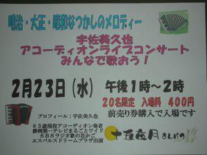 Dscn2799_640