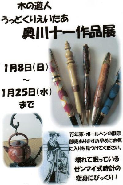 Img001_640
