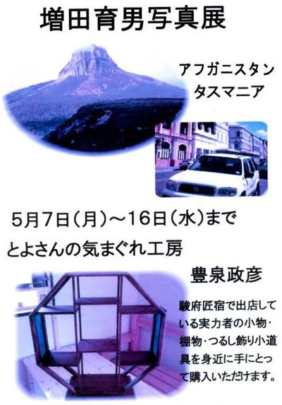 Img037_640