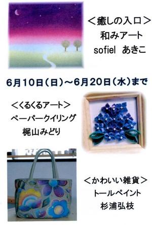 Img045_640